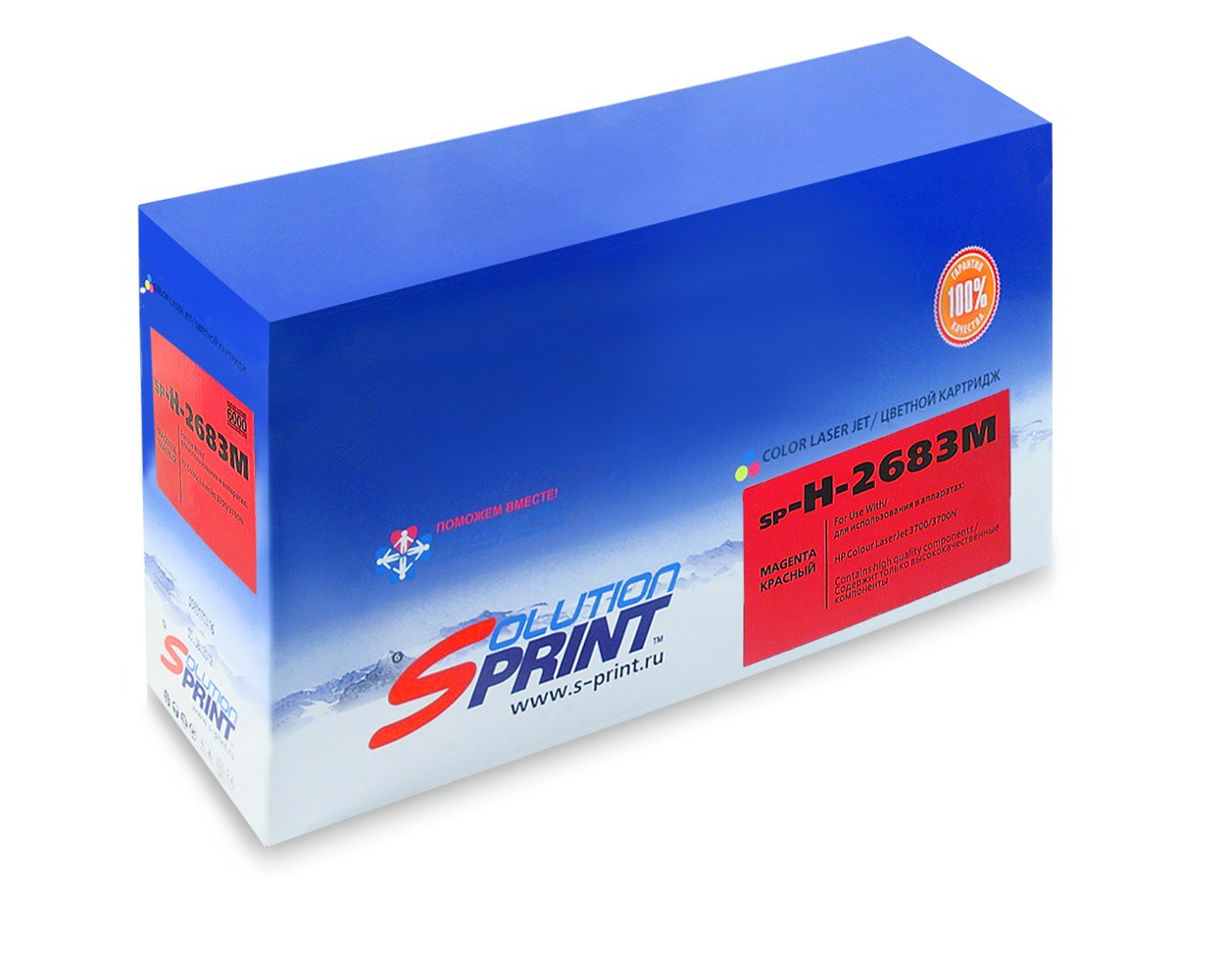Картридж лазерный SolutionPrint SP-H-2683M (6000 коп.; HP Color LaserJet 3700; красный)