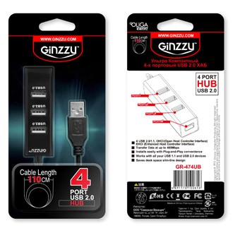 Разветвитель USB GINZZU GR-474UB USB 2.0 4 port, 1.1m cable