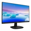 "Монитор 23.8"" Philips 243V7QDSB/01 Black (1920x1080, IPS, Flicker free, HDMI+DVI+D-Sub (VGA))"
