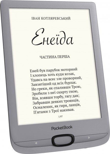"Электронная книга PocketBook 616 MatteSilver (PB616-S-CIS) (6"", E-Ink Carta, 758x1024, 8Gb, подсветка, microSDHC)"